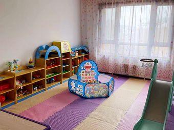 慧悦堂·暖山家庭式婴幼儿早教托管中心