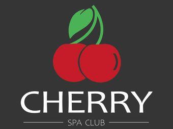CHERRY SPA CLUB樱桃主题SPA俱乐部