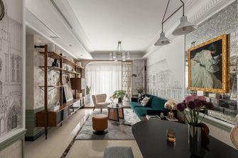富裕型90平米三室一厅法式风格客厅图片