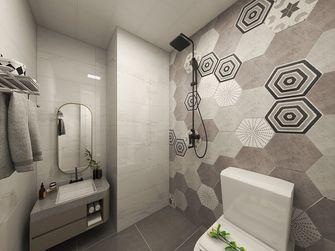 5-10万公寓北欧风格卫生间图片