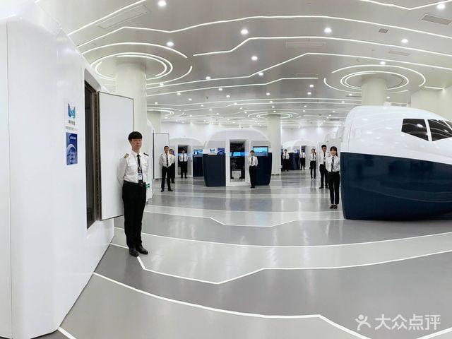 青岛金融航空素质教育基地