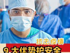 北京明德医院