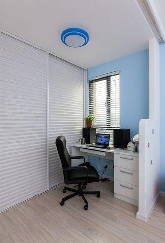 10-15万100平米三室一厅地中海风格客厅图片