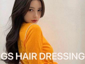 GS HAIRD 美发(星光店)