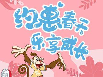 MY GYM美吉姆国际儿童教育中心(五彩世界店)