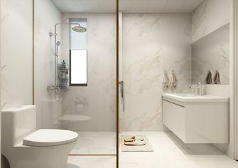 130平米三现代简约风格卫生间欣赏图