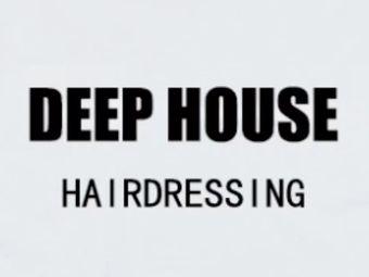 DEEP HOUSE (新空间美发沙龙)