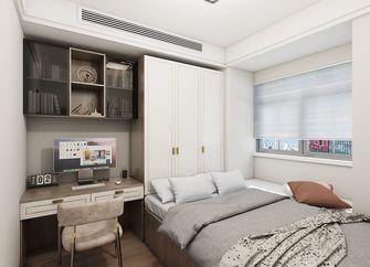 140平米三室两厅现代简约风格书房图片