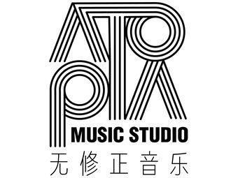 ATOPIA无修正音乐(创意山店)
