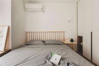 5-10万70平米中式风格卧室效果图