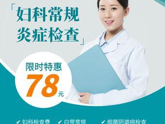 杭州医学院附属妇儿医院