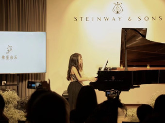 Foli Music弗里鋼琴專業學校(弗里專業鋼琴課程中心)