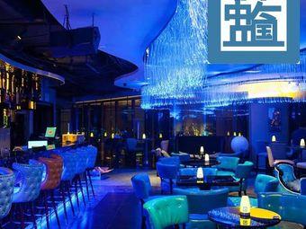 唐拉雅秀中國藍酒吧