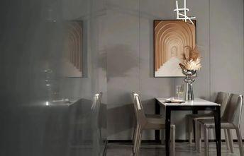 富裕型110平米三室一厅现代简约风格餐厅图片
