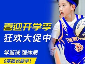 东方启明星儿童篮球培训(亲亲家园校区)