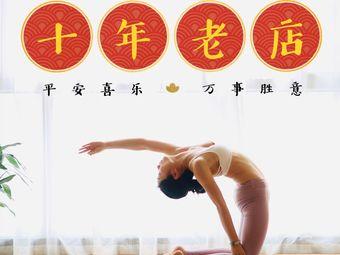 康普思瑜伽健身·since2008(文星店)