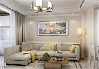 5-10万120平米三轻奢风格客厅效果图