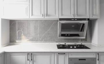 5-10万70平米现代简约风格厨房效果图
