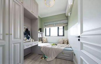 90平米三室两厅美式风格书房图片大全