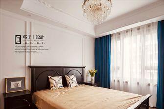 3万以下120平米三美式风格卧室效果图
