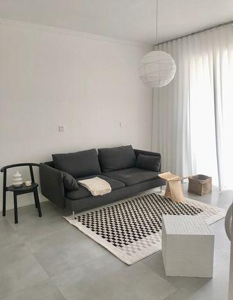 经济型70平米现代简约风格客厅图