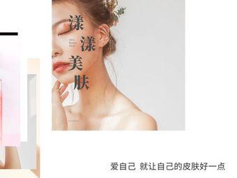漾漾·皮肤管理(世贸璀璨天城店)