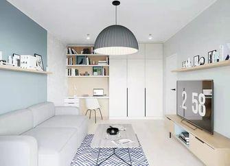 30平米以下超小户型现代简约风格客厅装修图片大全