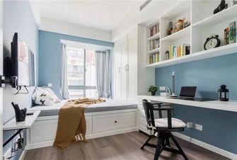 130平米三室两厅美式风格书房装修图片大全