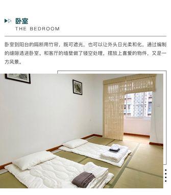 3万以下80平米日式风格卧室装修图片大全