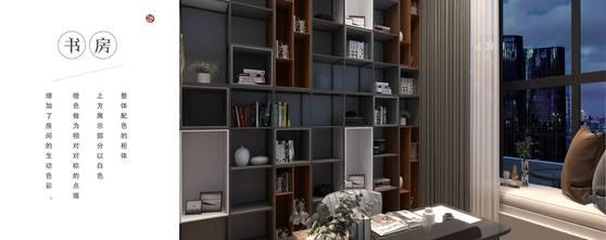 15-20万140平米四室两厅中式风格书房设计图