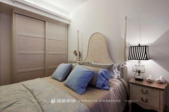 经济型50平米公寓欧式风格卧室装修效果图