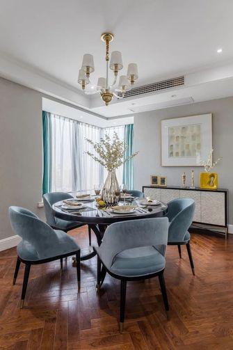110平米三室一厅美式风格餐厅效果图