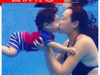 DAMMY&I黛米与我亲子游泳(回龙观店)