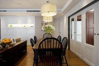 豪华型130平米三室两厅美式风格餐厅装修图片大全