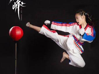 太峰跆拳道学校