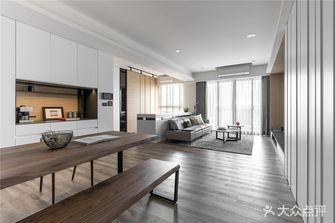 富裕型110平米三室三厅现代简约风格餐厅装修案例
