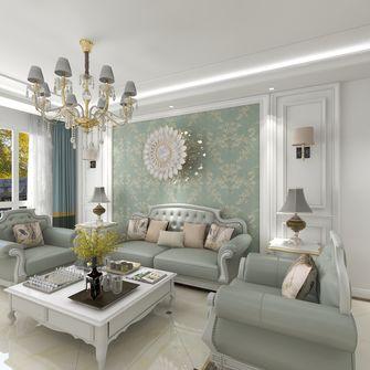 90平米欧式风格客厅装修案例