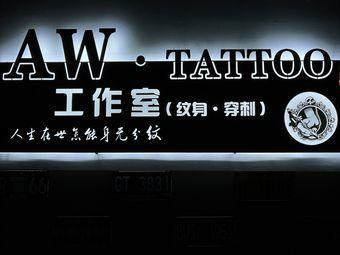AW·TATOO