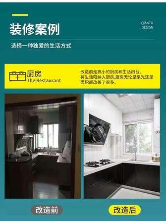 经济型80平米三室一厅混搭风格厨房图片大全