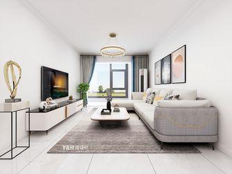 10-15万120平米三现代简约风格客厅效果图