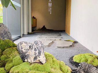 梵间茶馆(松山湖店)