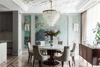 20万以上四室两厅法式风格餐厅欣赏图
