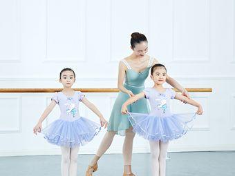 Isee灰姑娘儿童芭蕾艺术中心