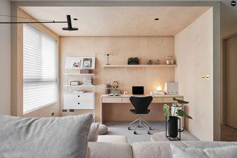 15-20万80平米三室一厅北欧风格书房图片大全