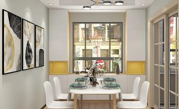 5-10万90平米三室一厅田园风格餐厅效果图