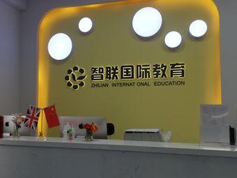 智融教育日语小语种出国培训(智汇谷中心)