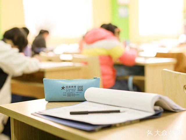 北辰教育(人民广场校区)
