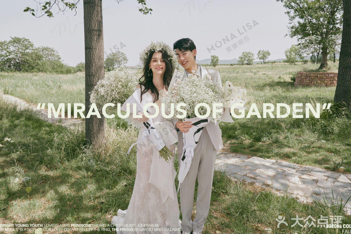 蒙娜丽莎婚纱摄影的图片