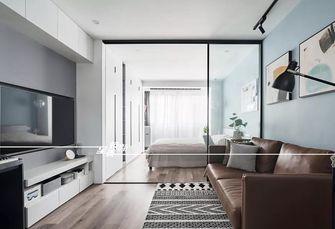 10-15万50平米公寓北欧风格客厅装修效果图