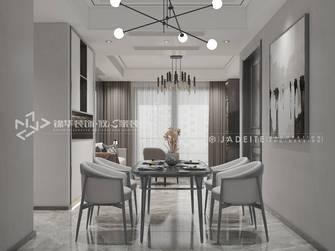 15-20万120平米三室三厅现代简约风格餐厅效果图